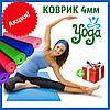 Профессиональный коврик для йоги, фитнеса и аэробики 1730×610×4мм, цвет зеленый, фото 2