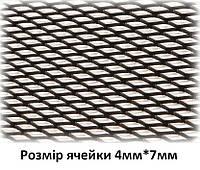 Сітка декоративно-захисна для радіатора 100*20см №2 в упаковці
