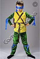 """Дитячий карнавальний костюм """"Черепашка Ніндзя"""""""
