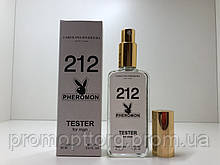 Carolina Herrera 212 Men мужская туалетная вода тестер с феромонами 65 ml (реплика)