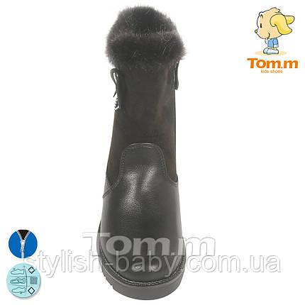 Новейшая детская зимняя коллекция 2019 оптом. Детская зимняя обувь бренда Tom.m для девочек (рр. с 27 по 32), фото 2