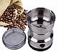 Кофемолка Domotec MS-1106 для измельчения кофе, орехов, сухих бобов и зерновых культур, фото 3