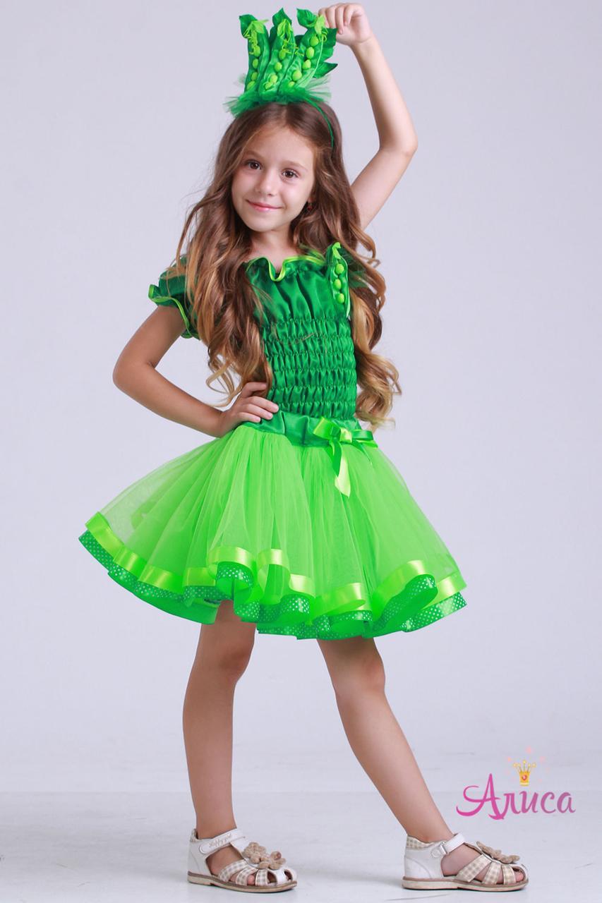 Карнавальный костюм Горошек для девочки 104-110