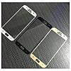 Защитное стекло Full Cover Samsung A710, White