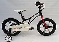Детский Велосипед Ardis Pilot 16 (Ардис Пилот)
