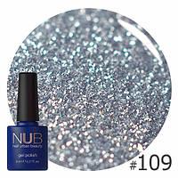 Гель лак NUB №109 (серебристый с разноцветными блестками), 8 мл