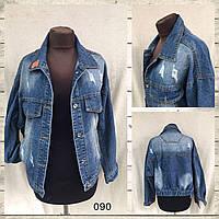 """Куртка-MOM джинсовая женская рванка, размеры M-XL """"Jeans Style"""" недорого от прямого поставщика"""