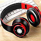 NDJU Беспроводной Bluetooth басовые наушники, фото 4