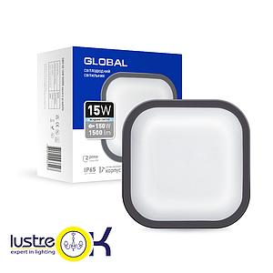 Антивандальный LED-светильник GLOBAL 1-GBH-08-1550-S 15W 5000K