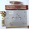 Газогорелочное устройство УГОП-П-16-05