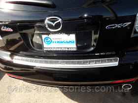 Накладка на задний бампер Mazda CX7 новая оригинал 06-10