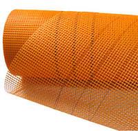 Сетка (5мм х 5мм) Оранжевая 160 гр/м2