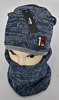 М 5013 Комплект для хлопчика: шапка+хомут, фото 1