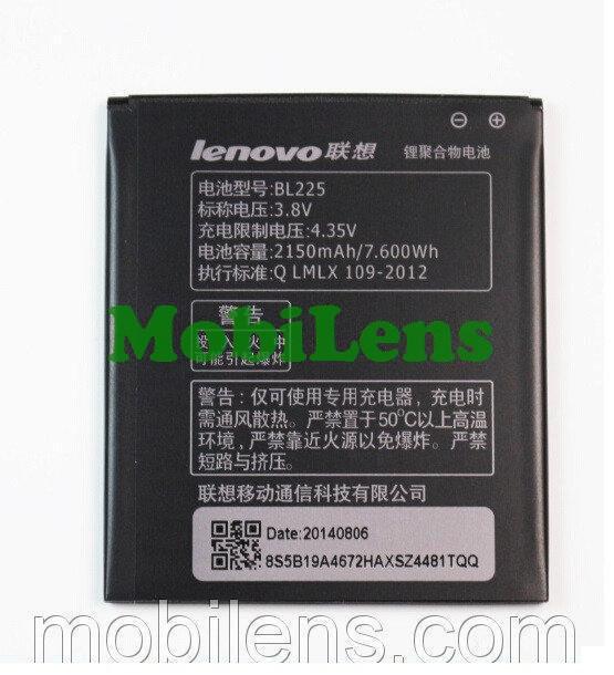 Lenovo S580, A858+, BL225 Аккумулятор