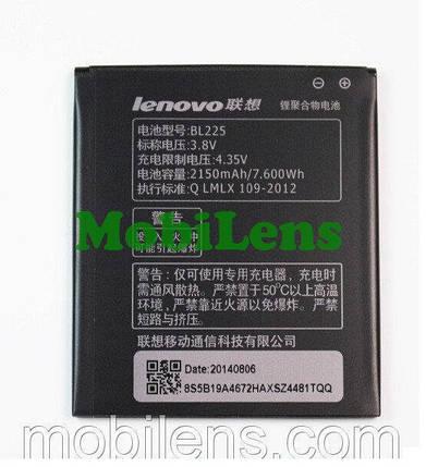 Lenovo S580, A858+, BL225 Аккумулятор , фото 2