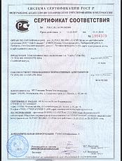 Менструальная Чаша CupLee, разработана и изготовлена в России! , фото 3