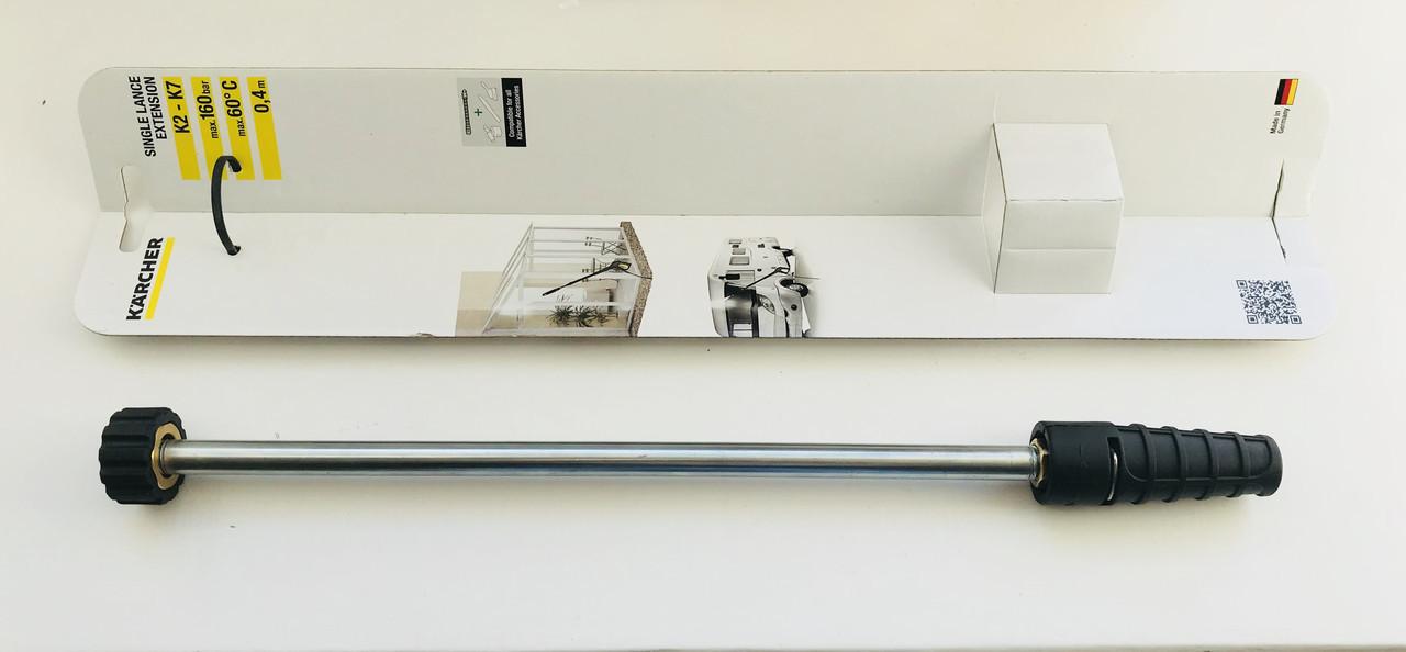 Струйная трубка (400мм) для Karcher HD-серии