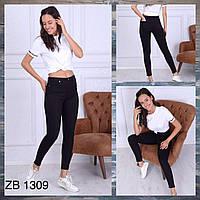 """Джинсы-американки женские графитовые, размеры 26-31 """"JeansStyle"""" недорого от прямого поставщика"""