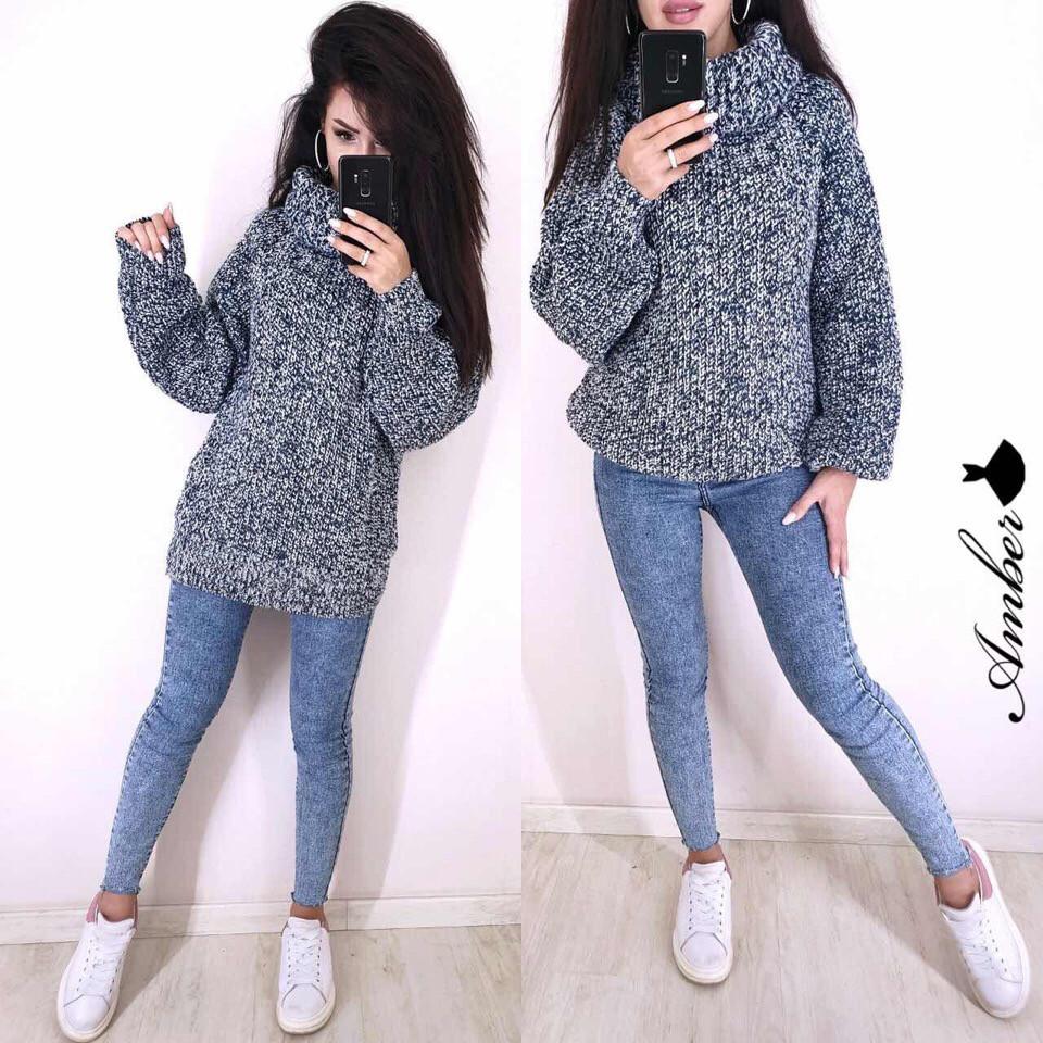 Женский стильный вязаный свитер-хомут ,в расцветках