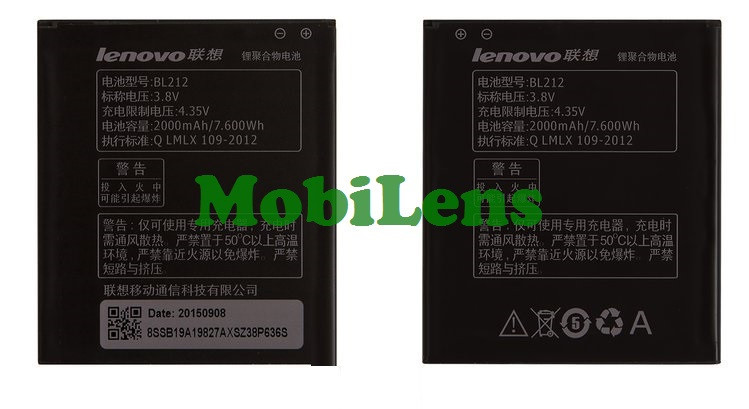 Lenovo S898, BL212, S898T, S880, A628T, A708T Аккумулятор