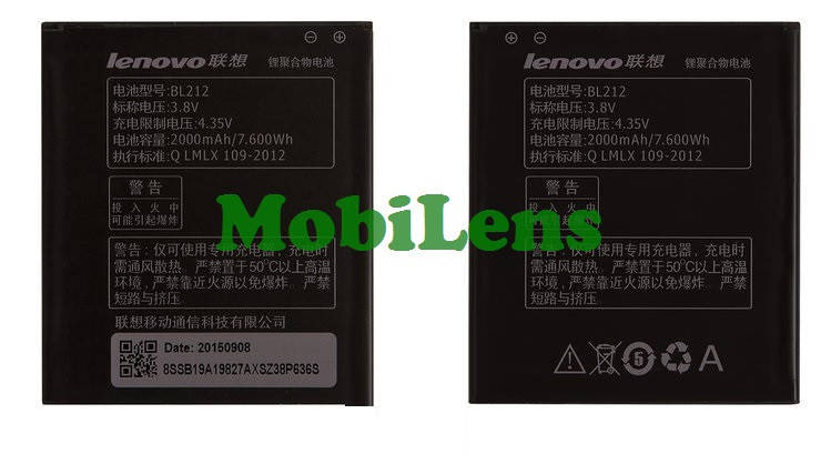 Lenovo S898, BL212, S898T, S880, A628T, A708T Аккумулятор, фото 2