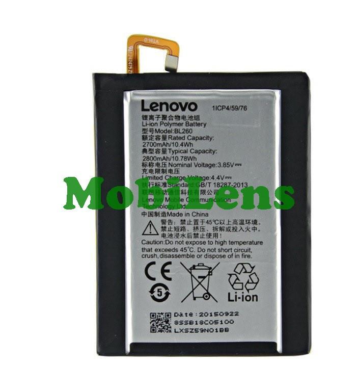 Lenovo S1La40, Vibe S1 Lite, BL260 Аккумулятор
