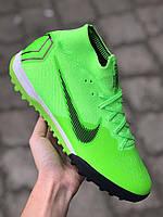Сороконожки Nike Mercurial c носком3111, фото 1