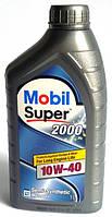 Моторное масло полусинтетика Mobil (Мобил)Super 2000 X1 10W-40 1л