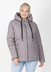 Куртка легка жіноча на силіконі демісезонна плащівка стьобана (батальна), лілова