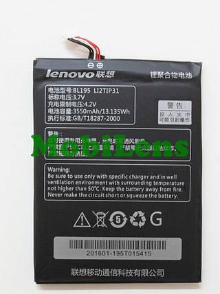Lenovo A2107, BL195, A2207 Аккумулятор, фото 2
