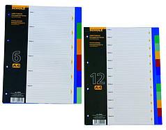 Разделители цветовые А4 6шт PP 5003 Scholz