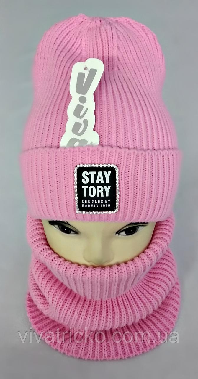 М 5016 Комплект для девочки шапка+баф, кашемир