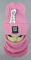 М 5016 Комплект для девочки шапка+баф, кашемир, фото 1