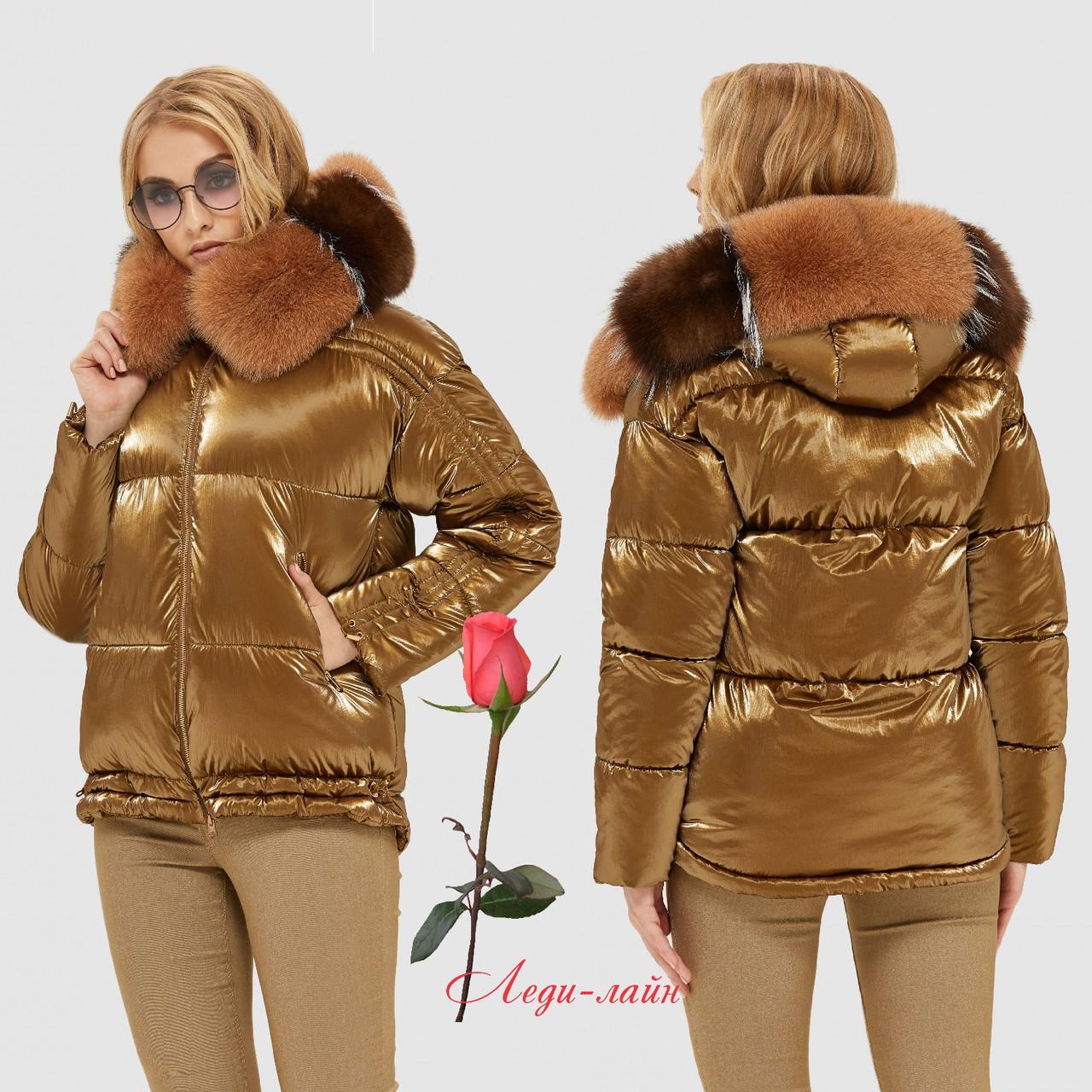 Стильный женский пуховик-куртка  MN 77К-104