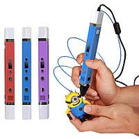 Беспроводная 3D ручка 3-го поколения MyRiwell RP-100С 4 цвета + трафареты, фото 1