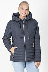 Куртка легка жіноча на силіконі демісезонна плащівка стьобана (батальна), темно синя