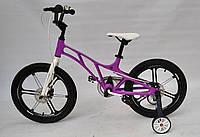 Дитячий Велосипед Ardis Pilot 18 (Ардіс Пілот), фото 1