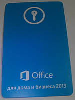 Microsoft Office 2013 Home and Business, 32/64-bit карточка