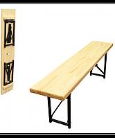 Складная деревянная скамейка 180см без спинки