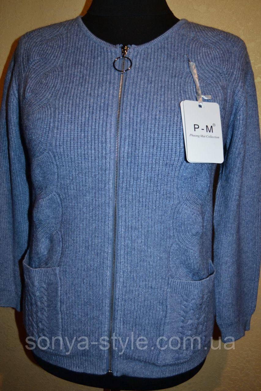 Женская кофта  с карманами   больших размеров