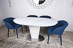 Стол Georgia 120 (Джорджия), белый (Бесплатная доставка), Nicolas, фото 2