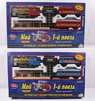 Железная дорога батар. 0610/13 PLAY SMART (8шт) звук, дым, свет, 2 вида, в коробке 22*31,5*16см