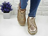Кроссовки женские стильные золотистые