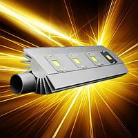Уличный светодиодный светильник СУС-200