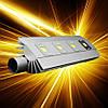 Уличный светодиодный светильник СУС-240