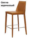 Полубарный стул MARCO светло-коричневый кожа (бесплатная доставка), фото 2