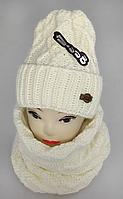 М 5024 Комплект  жіночий-підлітковий: шапка+баф (10-70 років), марс, розмір вільний, фото 1