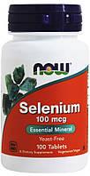 Антиоксидант Now Foods - Selenium 100 мкг (100 таблеток)