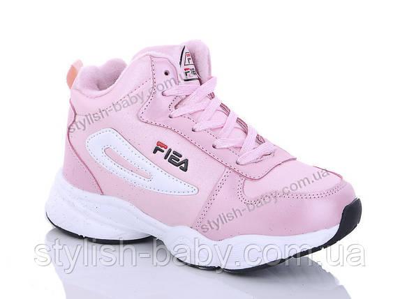 Детская обувь 2019. Детская зимняя спортивная обувь бренда Kellaifeng - Bessky для девочек (рр. с 32 по 37), фото 2