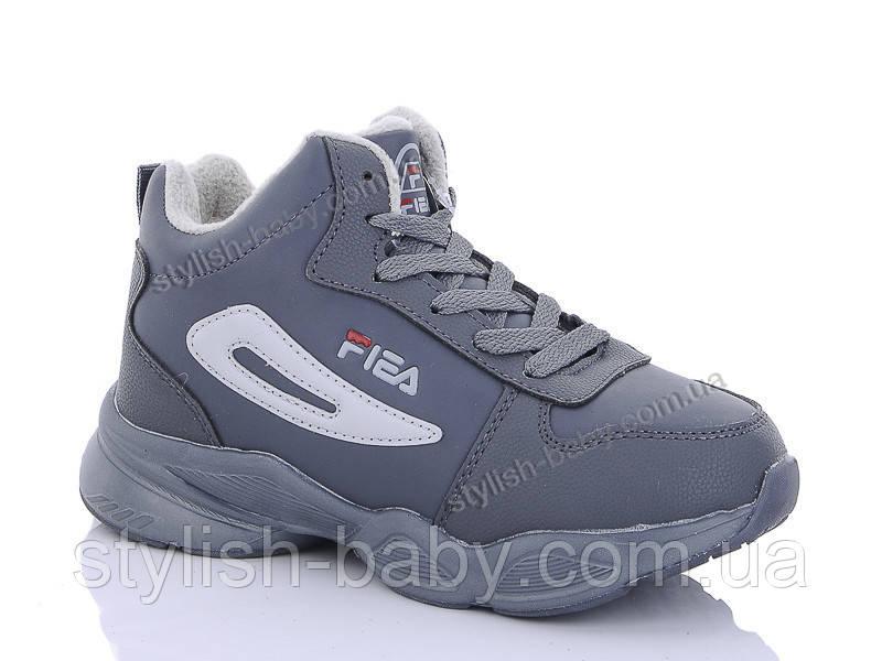 Детская обувь 2019. Детская зимняя спортивная обувь бренда Kellaifeng - Bessky для мальчиков (рр. с 32 по 37)